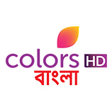 Colors Bangla HD