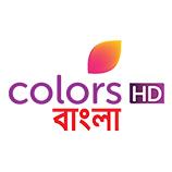 Colors Bangla HD