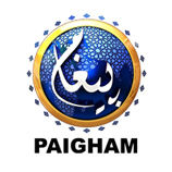 Paigam
